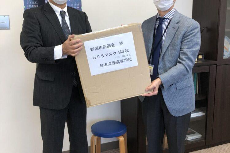 医療用マスクを寄贈しました。