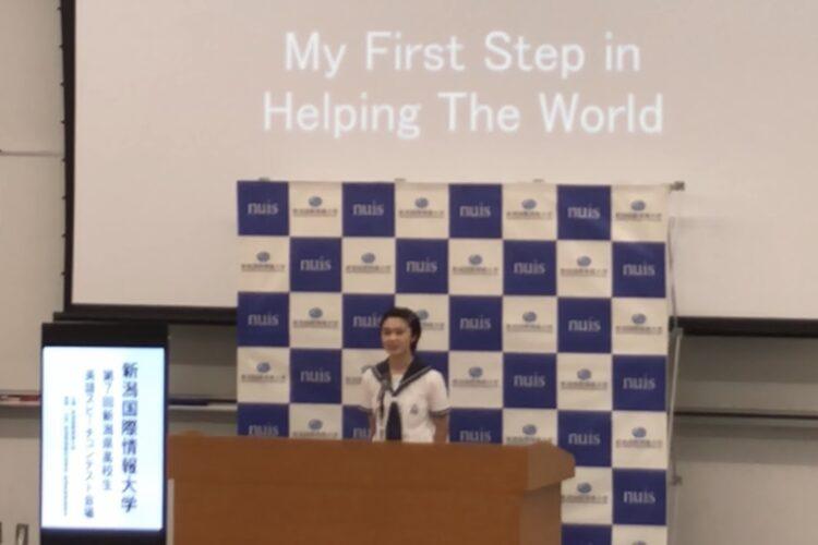 スピーチコンテストに参加しました!
