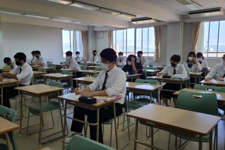 大学模擬授業